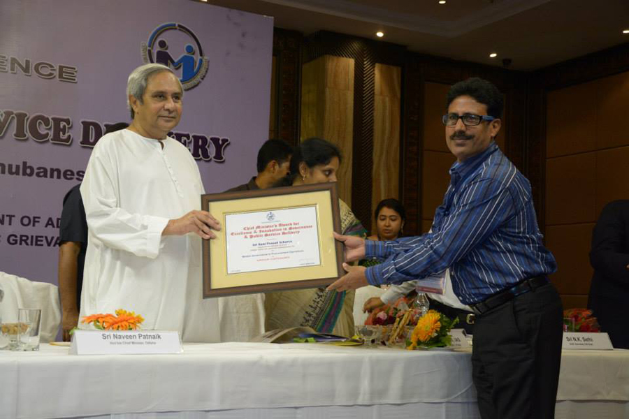 Shri B. P. Acharya, DGM Finance, was receiving award from honorable Chief Minister Shri Naveen Pattnaik on 13th Nov 2014 at Hotel Mayfair, Bhubaneswar.